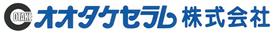 オオタケセラム株式会社